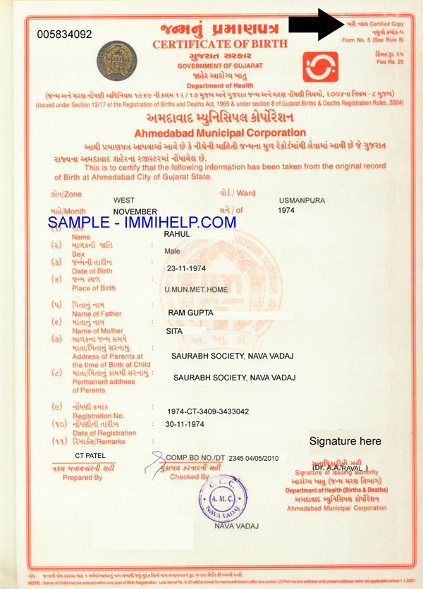 Certified Copy - Birth Certificate / Marriage Certificate