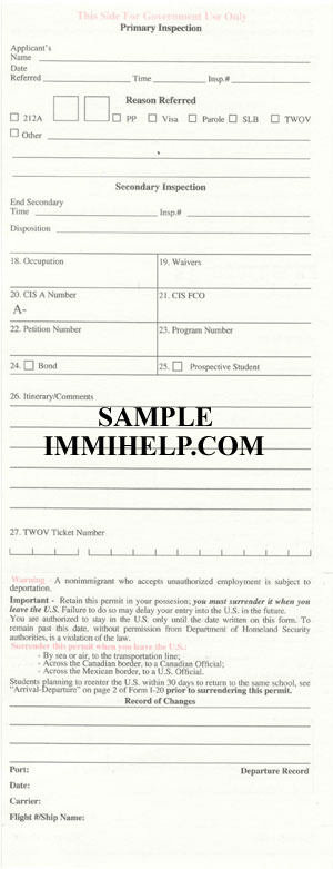 i 94 form us  Sample Paper Form I-10 Arrival/Departure Record