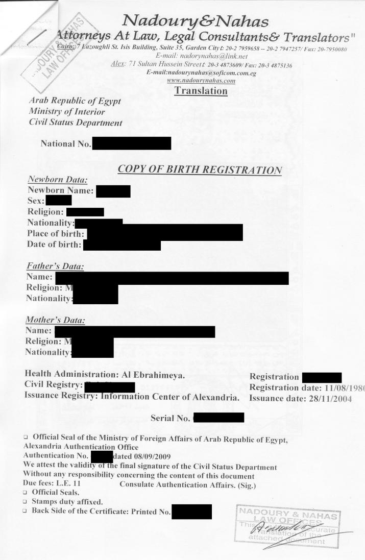 Green Card Birth Certificate No Name Infocard Co