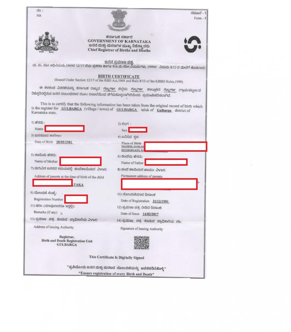 India digital birth certificate for green card thanks name shobha bcg views 357 size 808 kb aiddatafo Images